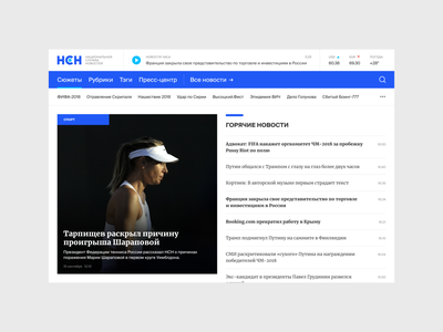 National News Service Main Page electric blue adaptive news portal news site news feed blue website typography ui