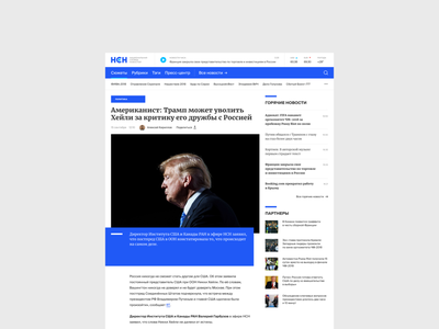 National News Service Article Page news portal news site article page article newsfeed electric blue blue website typography ui