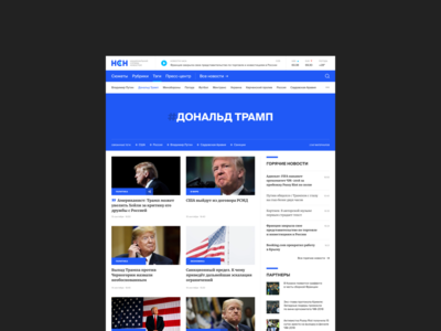 National News Service Tag / Feed / Story