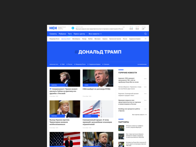 National News Service Tag / Feed / Story news site news portal news feed newsfeed news electric blue blue website typography ui