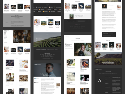 Simple Wine News Layouts and Grids magazine news site news feed wine web design grid system grids grid website typography
