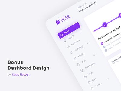 Bonus Dashboard Design cash bussines report chart loyalty marketplace store minimal purple menu dashboard icon streamline design ux adobexd uidesign ui