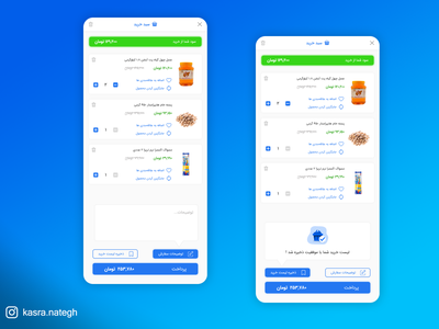 idea for shopping basket or Cart photoshop startups shopping cart shopping app shop product design product web design illustration material ux material design application adobexd uidesign ui design