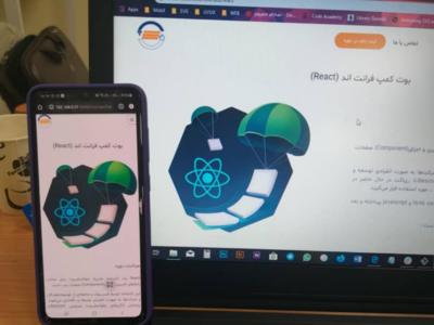 Ui design of MAPSA Bootcamp's Website