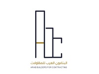 Arab Builders Contracting Logo