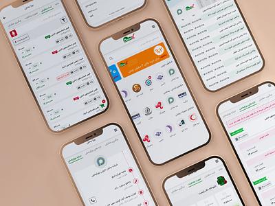 DarooX App appdesign drugstore pharmacy drug