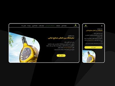 Sisam Oil landing page oil landing page design web ui