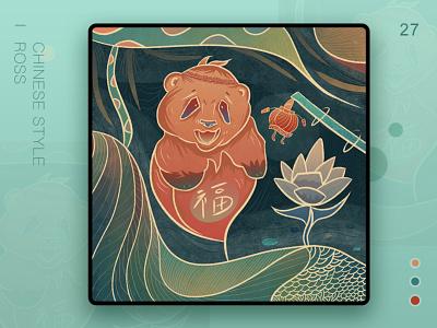 panda doodle branding branding design interface design illustration art illustration plants blessing lantern panda