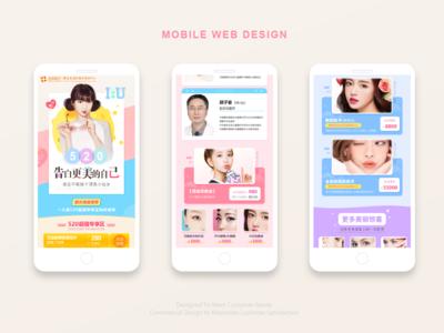 美容行业的手机端页面设计(Mobile Web Design) beauty industry mobile web design web design design
