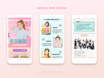 plastic surgeon website web design beauty industry mobile web design plastic surgeon website