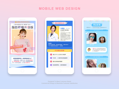 plastic surgeon website chinese design style ui web design plastic surgeon website beauty industry mobile web design