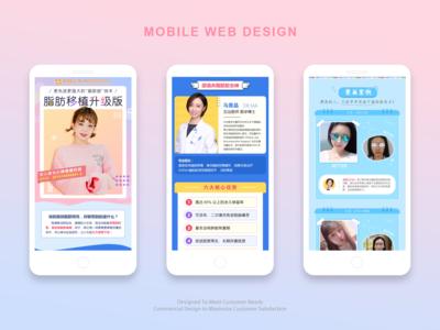 plastic surgeon website chinese design style ui web design plastic surgeon website beauty industry mobile web design