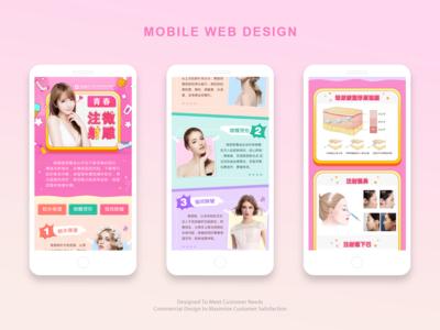 plastic surgeon website web mobile web design plastic surgeon website web design