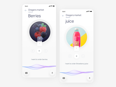 Natural AI food query ai ios illustration uidesign ux ui layout content edit result pink wave intelligent voice assistant assistant voice query food