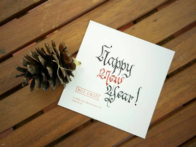 Calligraphy New Year