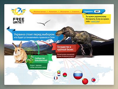 Freeua web design website ui layout ux