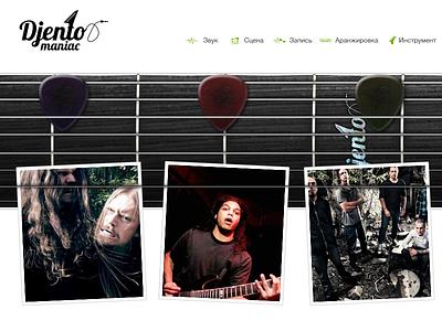 Djentomaniac web design ui branding clean music