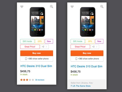 Product Preview Card ux ui card product