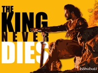 THE KING NEVER DIES.........