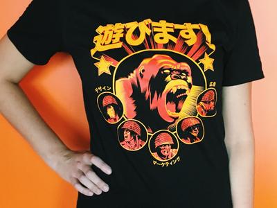 Gorilla Shirt for Play Creative