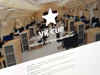 VK Cup landing page