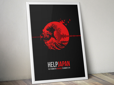 We Will Remember 2011 (Help Japan) Poster