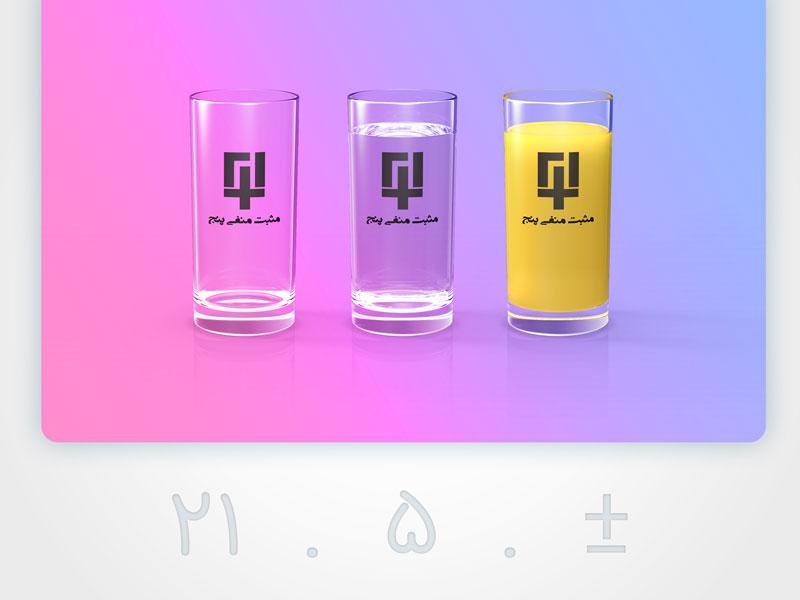 ± 5 typography identity logo