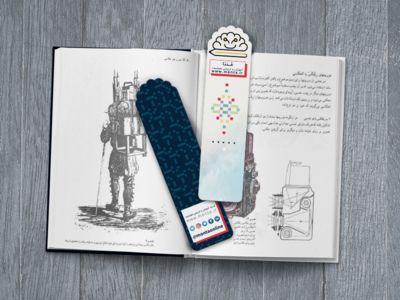 A Bookmark Experience