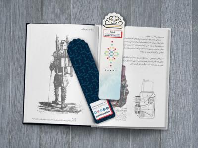 A Bookmark Experience branding mockup print bookmark