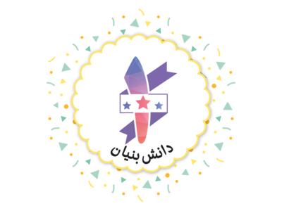 Memphis Inspired persian badge memphis