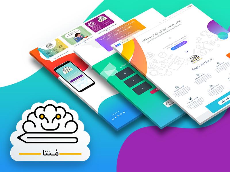 Monta Homepage madewithadobexd website colorful modern