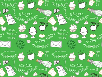 Happy Background persian food happy organic icons