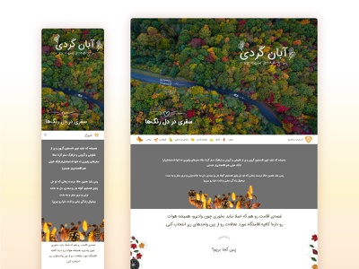 Autumn Landing Page animation responsive colorful doodle htmlcss ui design autumn landing