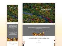 Autumn Landing Page