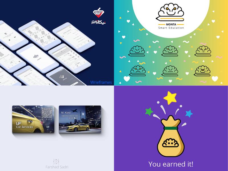 2018 brand colorful logo ui identity