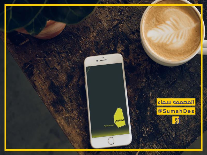 Snapchat Filter smart app vector illustration art filter idea creative design