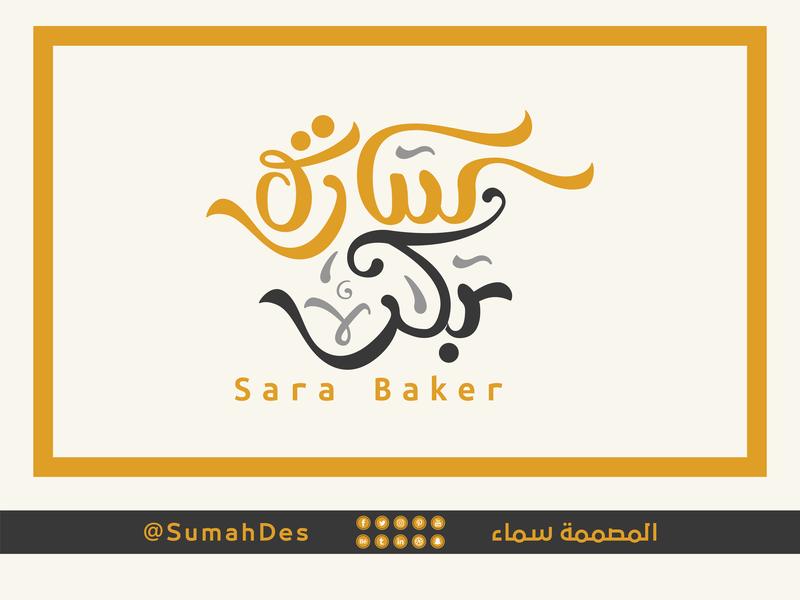Calligraphic LOGO lettering vector art calligraphy typography identity idea design logo creative branding