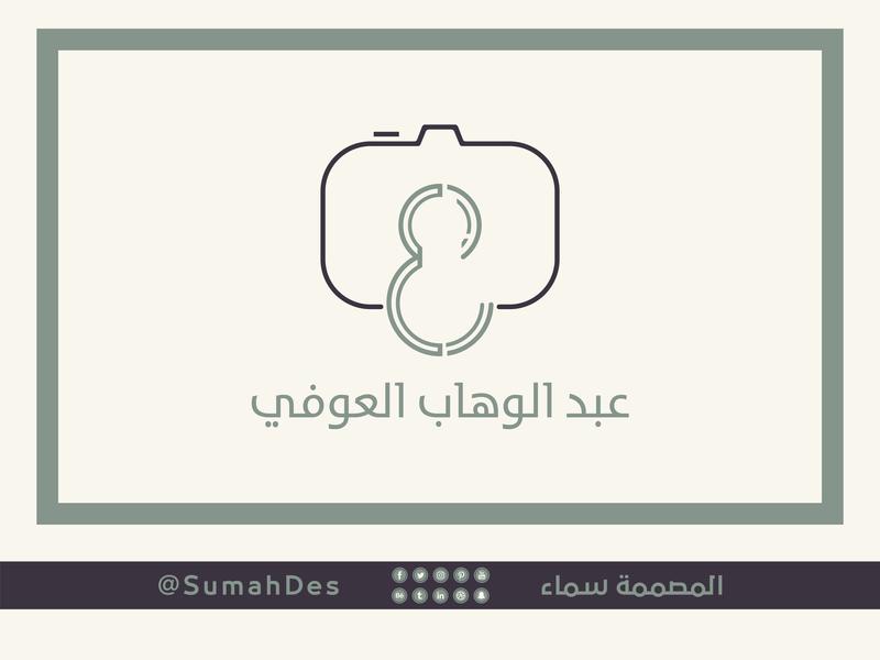 Photographer LOGO lettermark letter art icon lettering smart illustration art vector calligraphy typography identity idea creative logo branding design