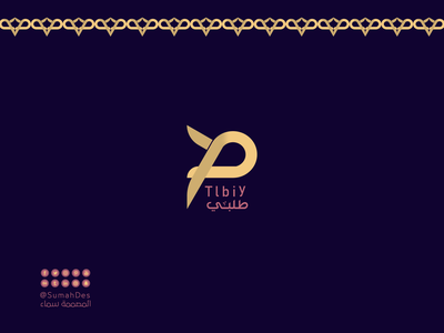 Tlbiy Agency SMART LOGO luxury brand symbol art logo design idea icon creative typography calligraphy identity company branding mark letter monogram minimalism minimalist minimal smart