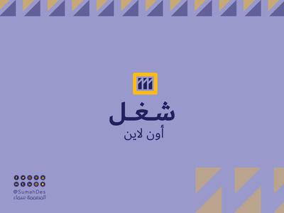 freelancing Services Website SMART LOGO idea minimal professional logo monogram lettermark mark typography vector smart identity branding website design website freelance illustration icon logo creative design kind