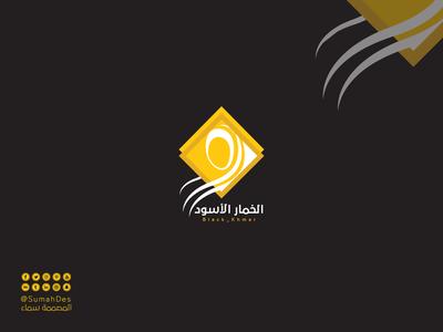 Online Abaya Store LOGO star style kind minimal mark store lettering icon vector smart illustration branding design idea creative logo