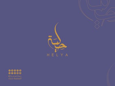 Luxury Arabic Calligraphy LOGO shot logo design project brand identity brand identity idea lettermark lettering vector typography design creative art logo logotype arabic arabic calligraphy luxury