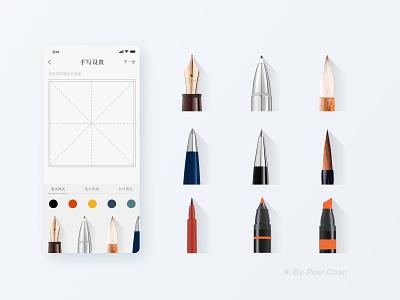 Brush Settings write writing brush pen tool paint brush lightly realistic design ui app