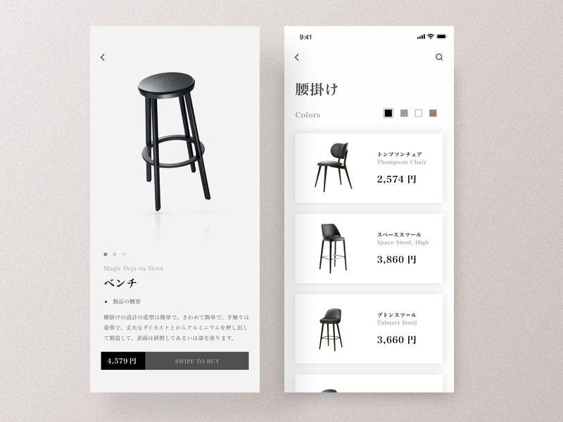Shopping UI message write shopping minority card ux simplicity design app ui
