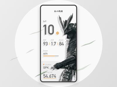 Game UI Interface