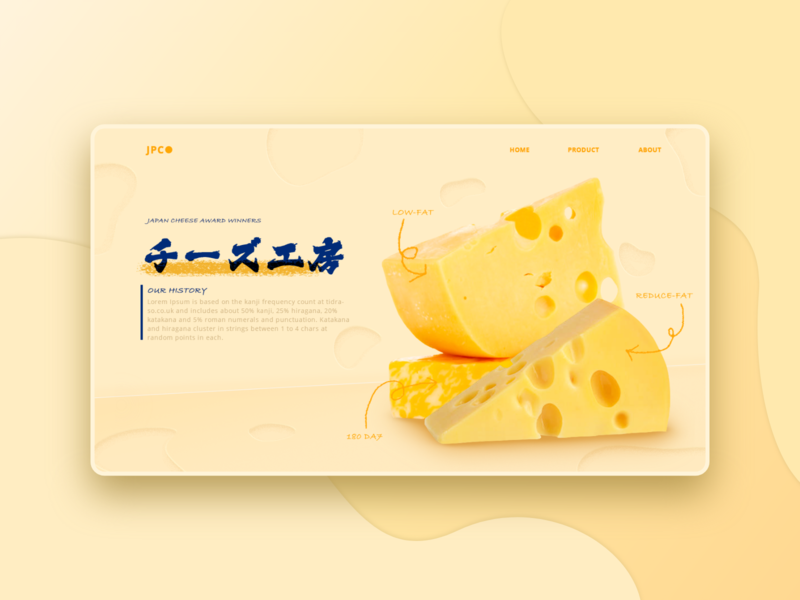 Cheese landing page japan cheese website web design minimal flat typography branding vector web ui illustration
