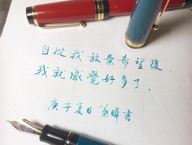 希望|行書 漢字 手書き文字 필기한자 chinese calligraphy