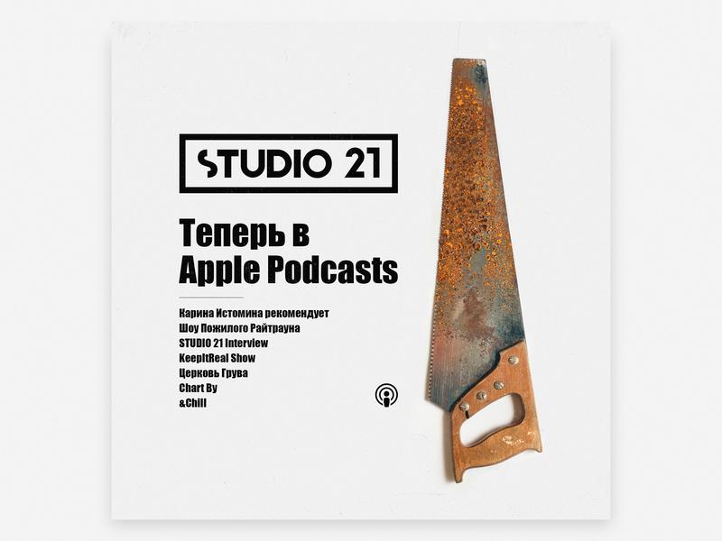 Studio21 | Apple Podcast poster design