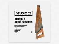 Studio21 | Apple Podcast