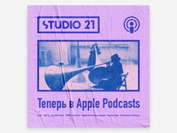 Studio21 | Apple Podcast